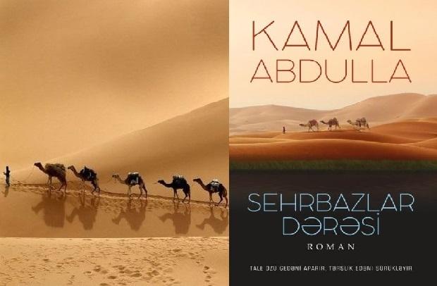 Kamal Abdullanın ziddiyyətlər qovşağı