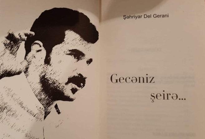 Şəhriyar del Gerani daha şeir kitabı buraxmayacaq - Son kitab
