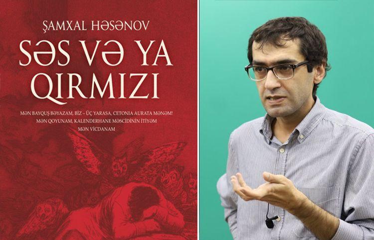 Şərif Ağayar, Mirmehdi Ağaoğlu və Qismət sərt tənqid olundu
