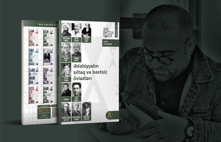 Yazıçıların qaranlıq həyatı kitab oldu – Yeni nəşr
